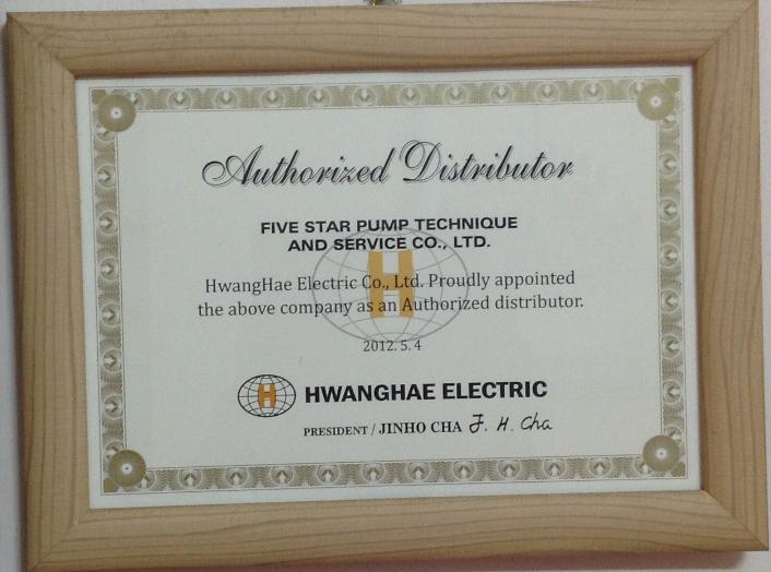 Giấy chứng nhận FISCO là nhà phân phối độc quyền máy thổi khí & hút chân không Hwanghae Electric tại Việt Nam
